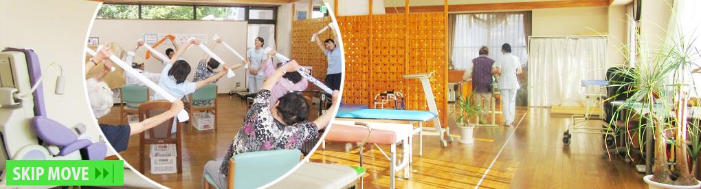 岩国第一病院_photo2